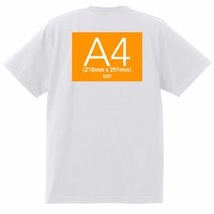 半袖ホワイトTシャツ - バックプリントA4サイズまで