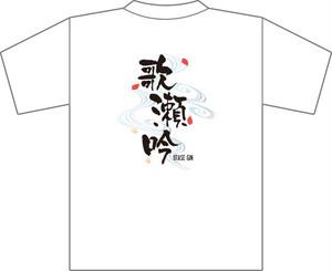 Tシャツ2013 ホワイト