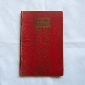 フランスアンティークFables de la Fontaine童話集1934年