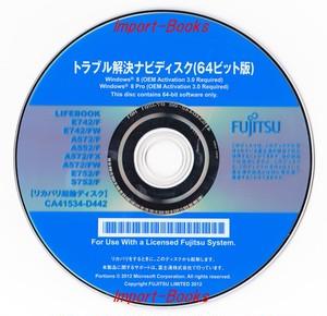 富士通 Lifebook E742/F FW A572 552/F 他 リカバリ Win8PRO