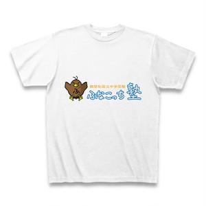 オリジナルTシャツA(ホワイト)