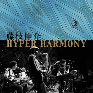 HYPER HARMONY       藤枝伸介