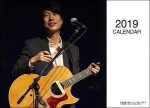 【グッズ】2019年カレンダー