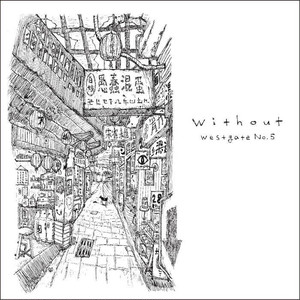without「westgate No.5 ep」