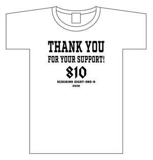 ドネーションA(寄付)付き SUSUKINO810 Tシャツ ① (WHITE)