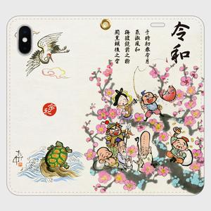 梅の七福神・・手帳型スマホケース(各種サイズあり)帯なし(梱包なし)★送料込