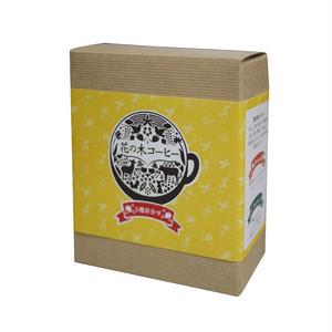 花の木コーヒードリップ5種詰合せ