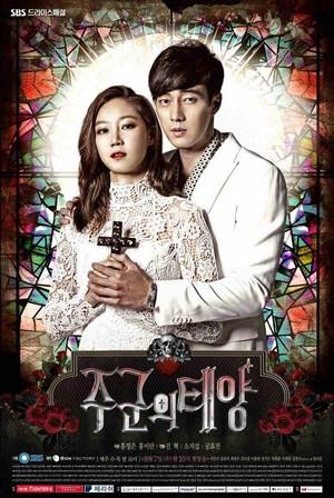 韓国ドラマ【主君の太陽】Blu-ray版 全17話