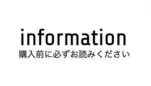 sunfeel information