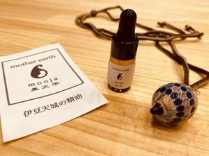 【天然オイル黒文字とオイルポットペンダント(青)】