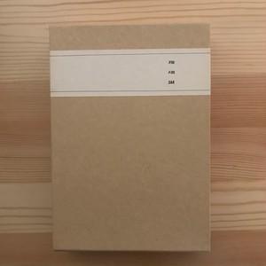 珊瑚集(名著複刻全集詩歌文学館石楠花セット) / 永井荷風(著)