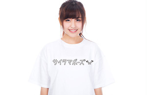 【公式】埼玉ポーズTシャツ(白)