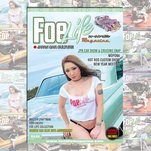 【希少】Foelifemagazine issue #1(数量限定)