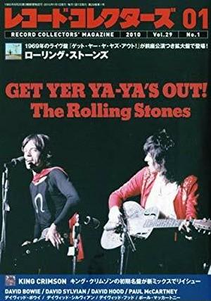 レコード・コレクターズ/2010年vol.29