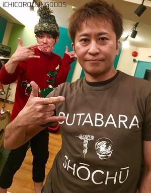 BUTABARA TO SHOCHU Tシャツ