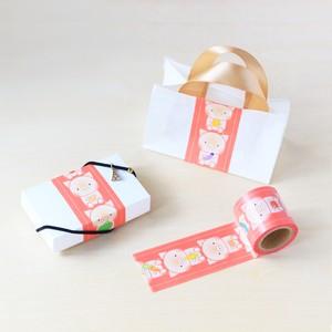こぶたちゃん(45mm×5m巻)YJS-21 デザイン養生テープ