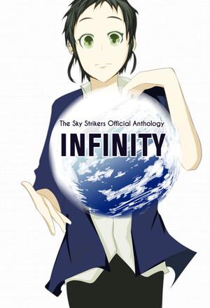 "The Sky Strikers ""infinity"""
