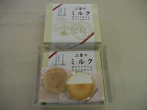 三重ミルク ホワイトチョコサンド(小)8枚入