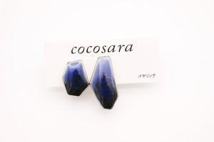 イヤリング 黒×青