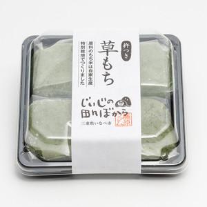 杵つき 草もち 6個入り(簡易箱)