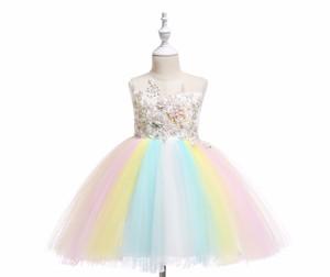 【即納/送料無料】大人気 カラフル レインボー柄 ふわふわスカート  キッズドレス