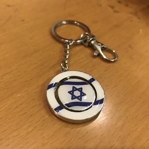 イスラエル国旗回転キーホルダー☆
