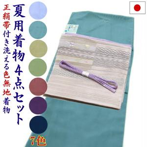 着物セット 夏用4点 洗える色無地と正絹夏帯(絽:7色:M/L)日本製生地 着物 レディース 女性 和装 和服 [a-195]
