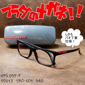 プラダ:バネ丁番仕様セルフレーム伊達眼鏡/メガネ/VPS 05F-F型/Prada/eyewear/glasses