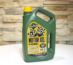 "DULTON Tool kit ""MOTOR OIL"""