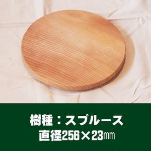 板材【スプルース】円型S_S001