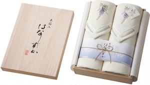 はなしずか木箱入りシルク混綿毛布2枚(毛羽部分) KH30055