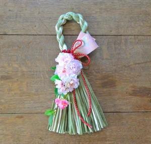 桜と西陣織のしめ縄