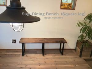 ダイニングベンチ 130cm スギ材 長椅子 アイアン [Sugi Dining Bench(Square leg)]