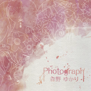 photograph / 森野ゆかり(CD)GRFR-0019