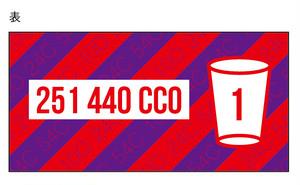 251,440,CCO共通DRINKチケット×5枚*有効期限なし