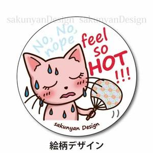 マグネット【feel so HOT!!!】ねこち&さくにゃん