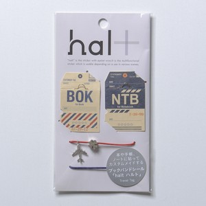 hal+(ハルト)トラベルタグ「BOK+NTB」