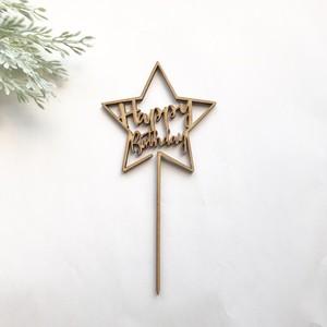 星のケーキトッパー
