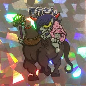 【ゾムデッド】4 夜行さん プリズムシール