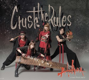 "1st album "" Crush the Rules"""