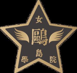 【リハ見学チケット】劇団コンシール新春特別公演「fiction day's」【リハが見られます!】
