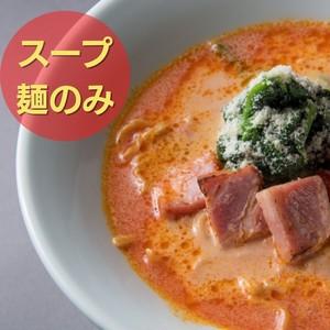 【冷凍庫に余裕のある方にオススメ】トマトラーメン 5食セット
