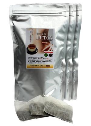 美からだ茶 スギナ茶 お買得3袋セット【20%off】30包×3