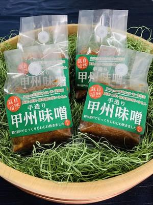 美味しい*自然栽培 手作り甲州味噌 350グラム×4個セット