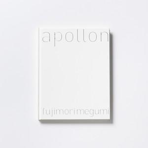 フジモリメグミ:写真集『apollon』通常版