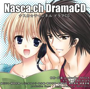 ナスカ☆チャンネル ドラマCD / production Nasca(CD)GRFR-0012