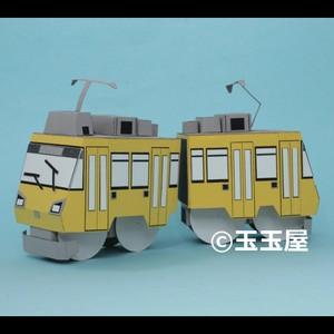 路面列車(黄)