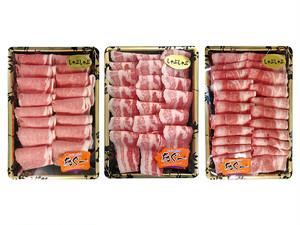 HAPPY.3 あぐ〜豚/部位3種食べ比べセット