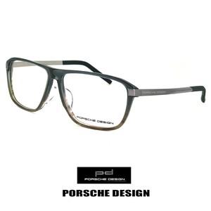 ポルシェデザイン メガネ p8320-d PORSCHE DESIGN 眼鏡 porschedesign レトロ