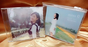 【残り9セット】CD&Blu-ray「miss Ü」